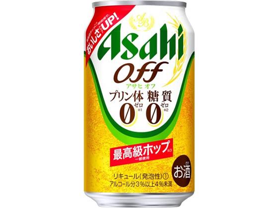 税込5000円以上で送料無料 アサヒビール 誕生日プレゼント 350ml アサヒオフ 市場