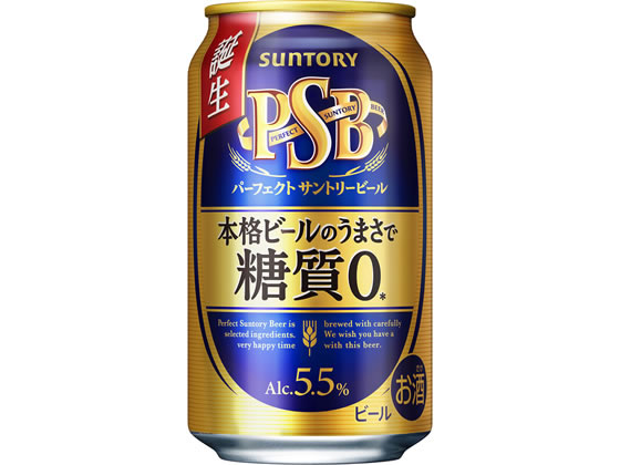 数量限定 品質検査済 税込5000円以上で送料無料 サントリー パーフェクトサントリービール