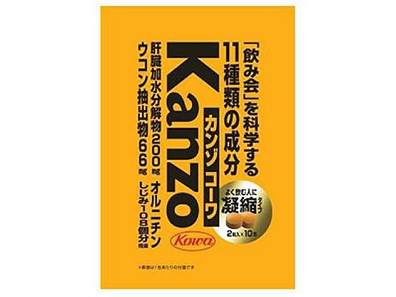 アウトレット 高品質 お取り寄せ 税込3980円以上で送料無料 興和新薬 2粒×10包 カンゾコーワ