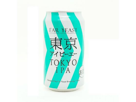 プレゼント お取り寄せ 税込5000円以上で送料無料 FarYeast Brewing Far 東京IPA 缶 350ml 登場大人気アイテム 6度 Yeast