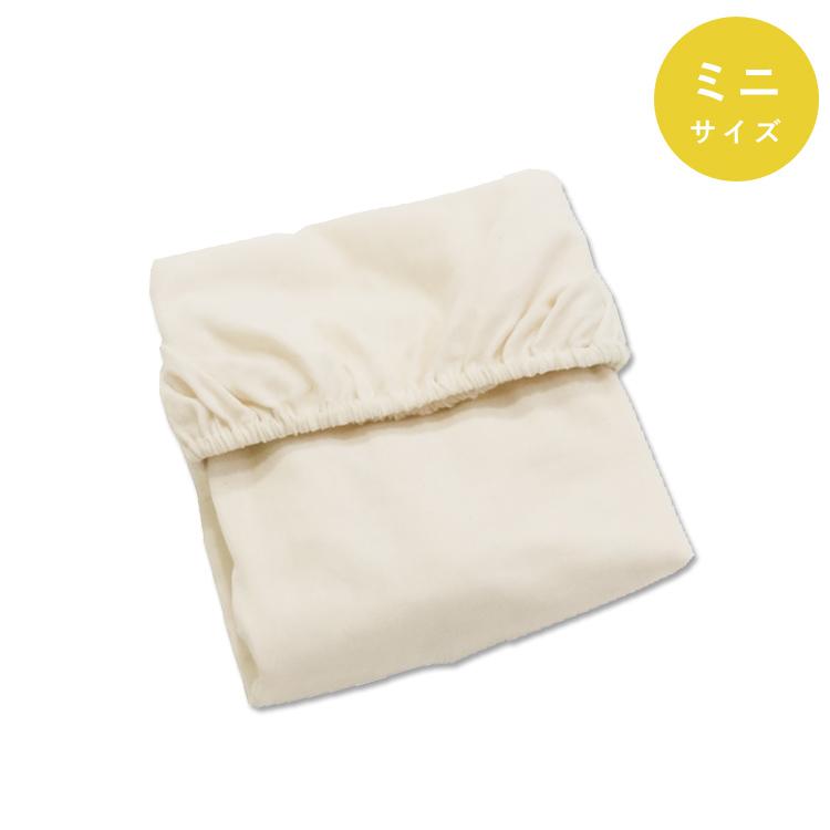 サンデシカ公式通販 売店 人気海外一番 全品送料無料 無添加ガーゼ洗い替えフィットシーツ ミニサイズ 日本製