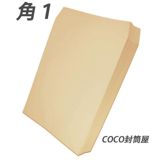 角1-B4判がそのまま入る茶封筒です 角1封筒 クラフト 茶封筒 B4 紙厚100g 角型1号 角形1号 角1 無地封筒 売却 100枚 公式サイト 厚手100g