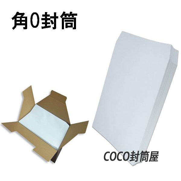 角0-B4判がそのまま入る白封筒です。 角0封筒 ホワイト 白封筒 B4 紙厚100g【100枚】 角形0号/角0/白封筒/大きい封筒