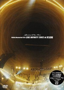100th Memorial Live ~Live Infinity 2002 at 武道館DVDlFJK3T1c