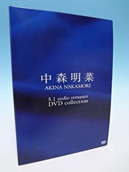【即出荷】 【】中森明菜 5 1 オーディオ・リマスター DVDコレクション, 金ヶ崎町 56ffd413