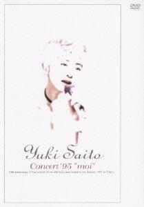 """中古 Concert'95 日本メーカー新品 DVD 激安セール """"moi"""""""