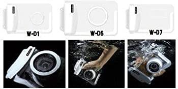 限定モデル 中古 大作商事 低価格化 デジタルカメラ専用防水ケース W-D5 ディカパック