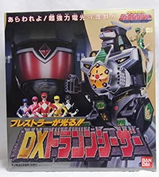 中古 恐竜戦隊 ジュウレンジャー 価格 ドラゴンシーザー 誕生日 お祝い DX