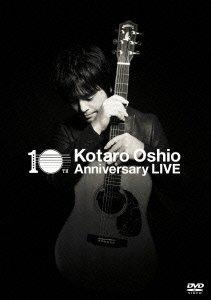 人気 おすすめ 中古 10th Anniversary 再入荷/予約販売! LIVE DVD