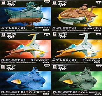 着後レビューで 送料無料 新作からSALEアイテム等お得な商品満載 中古 宇宙戦艦ヤマト2199 D-FLEET 全6種セット 01
