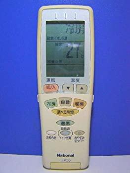 中古 ナショナル 即納 エアコンリモコン A75C2546 AL完売しました。