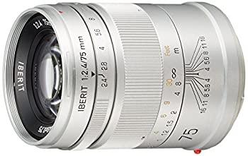 【あすつく】 【】KIPON 単焦点レンズ IBERIT (イベリット) 75mm f / 2.4レンズfor LEICA Mマウント Frosted Silver(つや消し シルバー), マツバラシ 160f0061
