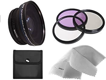 送料無料 【】Canon PowerShot sx520?HS 0.5?X高超広角レンズW/マクロ(Includes必要なレンズ/フィルタアダプタ) + 58?mm 3?Pieceフィルタキット+ NW Directマ, ツガワマチ e094a204