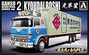 【中古】青島文化教材社 1/32 元祖デコトラシリーズ No.2 兄弟星 大型冷凍車 プラモデル