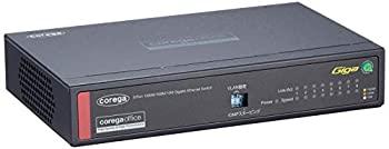 中古 コレガ 法人向け ギガ対応 8ポート スイッチングハブ 往復送料無料 電源内蔵 お買い得品 ポートベースVLAN マルチプルVLAN CO-BSW08GTXVL2 メタル筐体 高温度対応モデル