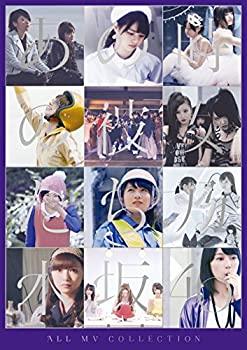 【18%OFF】 【】ALL MV COLLECTION?あの時の彼女たち?(完全生産限定盤) [DVD], ハナゾノムラ da87d499