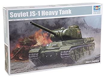 購入 中古 トランペッター 1 35 スターリン プラモデル 予約販売品 JS-1重戦車