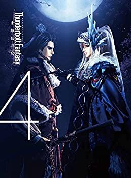 【2020春夏新色】 【】Thunderbolt Fantasy 東離劍遊紀 4 [DVD], Riche 22e3d7e8