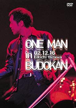 中古 ONE MAN 最安値に挑戦 in 爆買いセール BUDOKAN DVD