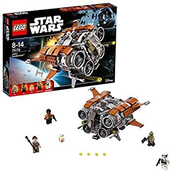 中古 レゴ 定価の67%OFF LEGO スター ジャクーのクワッドジャンパー 保証 ウォーズ 75178