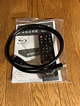 レボリューション 据置ブルーレイプレーヤー HDMIケーブル付型番 ZM 01HBD8PNw0Ovymn