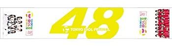 ご注文で当日配送 中古 正規取扱店 AKB48 いま動く? 16期生コンサート?AKBの未来