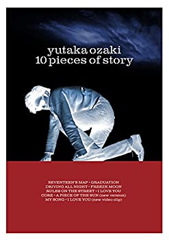中古 ☆最安値に挑戦 至高 10 Pieces DVD Story Of