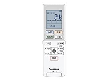 中古 安い 35%OFF Panasonic ACRA75C14630X リモコン