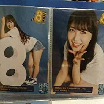 爆買い! 【】NMB48 8th Anniversary Anniversary Live 2種コンプ【】NMB48 白間美瑠 白間美瑠, Kunio Collection:4cebfb91 --- cpps.dyndns.info