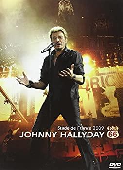 お歳暮 【】STADE DE FRANCE 2009 - HALLYDA [DVD] [Import], hybrid 36a9ee36