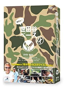 品揃え豊富で 【】所さんの世田谷ベースIX [DVD], 紀州石神邑 36d4ded7
