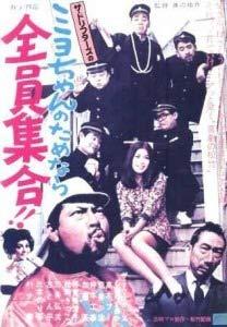 結婚祝い 【】ミヨちゃんのためなら全員集合!! [VHS], 渋川市 6daf659f