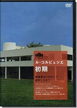 <title>中古 クリアランスsale!期間限定! ル コルビュジェ 初期 レンタル落ち</title>
