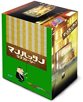 中古 マンハッタン ラブストーリー 輸入 安心の定価販売 DVD-BOX
