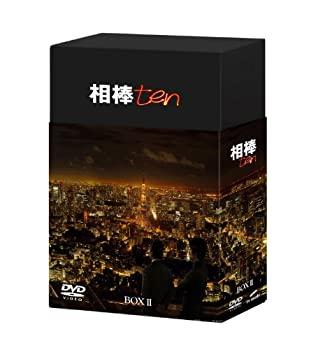 激安な 【】相棒 season 10 DVD-BOXII (6枚組), マルツオンライン bfcd0f4c