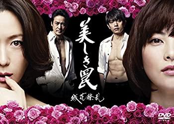 <title>中古 超特価 美しき罠~残花繚乱~ DVD-BOX</title>