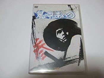 オリジナル 中古 風の中のあいつ DVD VOL.3 ◆セール特価品◆