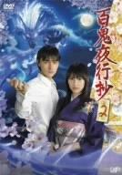 中古 お歳暮 百鬼夜行抄 ブランド品 vol.2 DVD