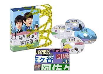 中古 白戸修の事件簿 超定番 数量限定アウトレット最安価格 DVD
