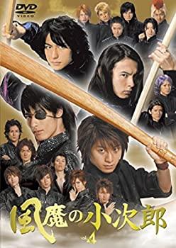 中古 風魔の小次郎 公式サイト DVD Vol.4 ランキングTOP10