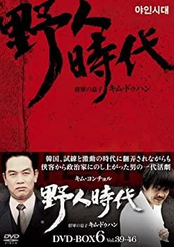中古 野人時代-将軍の息子 『4年保証』 キム DVD-BOX6 ドゥハン ランキングTOP5