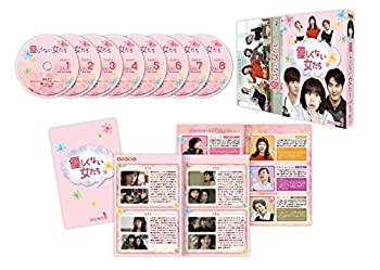 中古 優しくない女たち 人気 DVD-BOX1 驚きの値段