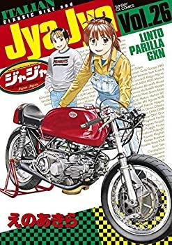 中古 評判 ジャジャ 1-26巻セット 特売 コミック