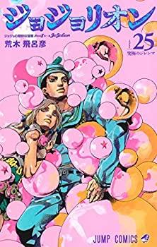 国際ブランド 中古 ジョジョリオン コミック おトク 1-25巻セット