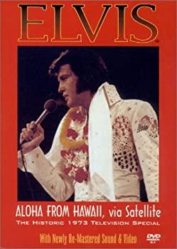 中古 特価品コーナー☆ Elvis: Aloha From DVD 商舗 Via Hawaii Satellite