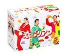 在庫あり 中古 えいごリアン 本物◆ 5巻セットBOX DVD