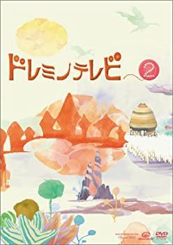 春のコレクション 【】ドレミノテレビ2 [DVD], 【好評にて期間延長】 9295511d