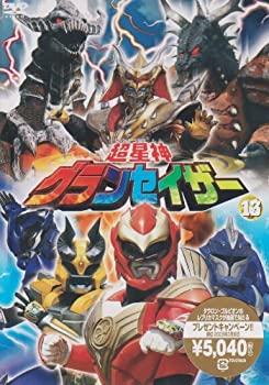 海外ブランド  【】超星神 グランセイザー Vol.13 [DVD], はたち健康ライフ研究所 1cc8ab72