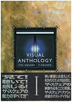 かわいい! 【】VISUAL ANTHOLOGY VOL.I [DVD], RELAX WORLD 0fa3c5c3