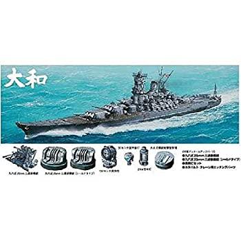 中古 タミヤ スケール限定商品 限定特価 1 700 戦艦 大和 ディスカウント ディティールアップパーツ付き 日本海軍 89795